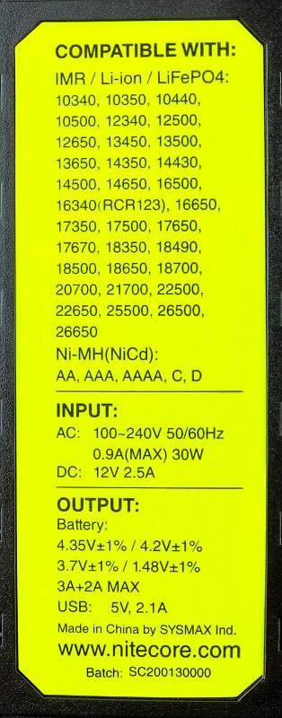 photo 07 SC2 compatibility P1220088.jpg